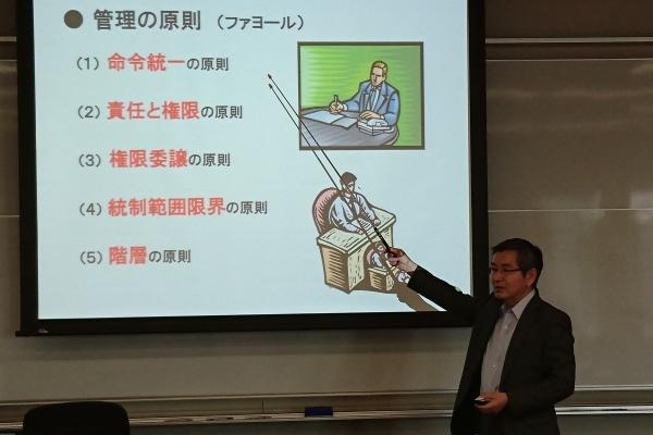 2016支援講座 和田3