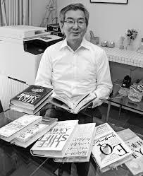 和田泰明 さん